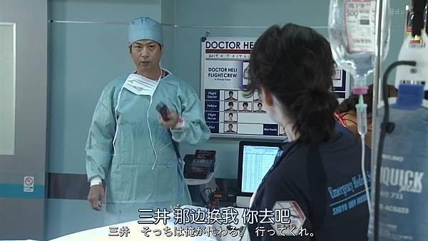 Code Blue -急救直升机-.Code.Blue.Doctor.Heli.Kinkyu.Kyumei.S03E01.Chi_Jap.HDTVrip.1280X720-ZhuixinFan_201772622566.JPG