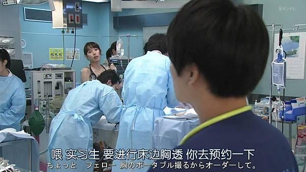Code Blue -急救直升机-.Code.Blue.Doctor.Heli.Kinkyu.Kyumei.S03E01.Chi_Jap.HDTVrip.1280X720-ZhuixinFan_2017726225516.JPG