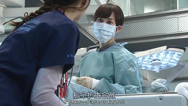 Code Blue -急救直升机-.Code.Blue.Doctor.Heli.Kinkyu.Kyumei.S03E01.Chi_Jap.HDTVrip.1280X720-ZhuixinFan_2017726225444.JPG