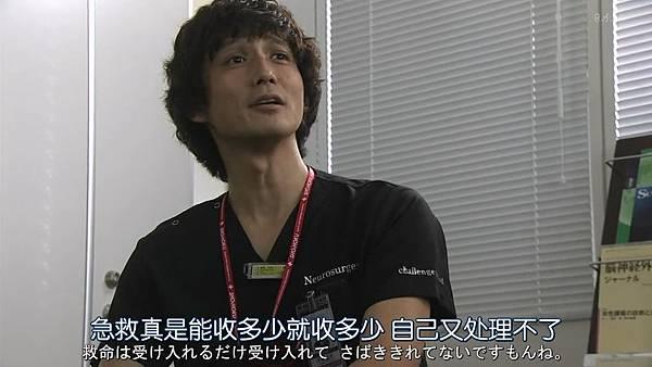 Code Blue -急救直升机-.Code.Blue.Doctor.Heli.Kinkyu.Kyumei.S03E01.Chi_Jap.HDTVrip.1280X720-ZhuixinFan_201772623278.JPG
