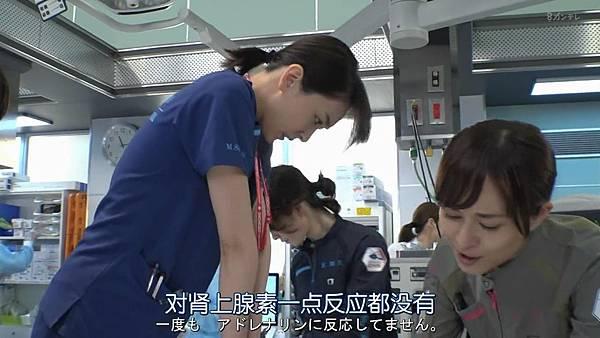 Code Blue -急救直升机-.Code.Blue.Doctor.Heli.Kinkyu.Kyumei.S03E01.Chi_Jap.HDTVrip.1280X720-ZhuixinFan_2017726232952.JPG