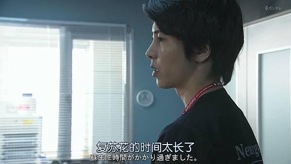 Code Blue -急救直升机-.Code.Blue.Doctor.Heli.Kinkyu.Kyumei.S03E01.Chi_Jap.HDTVrip.1280X720-ZhuixinFan_2017726232922.JPG
