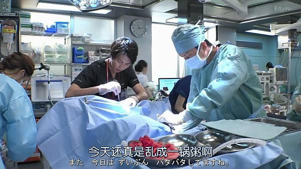 Code Blue -急救直升机-.Code.Blue.Doctor.Heli.Kinkyu.Kyumei.S03E01.Chi_Jap.HDTVrip.1280X720-ZhuixinFan_2017726232756.JPG