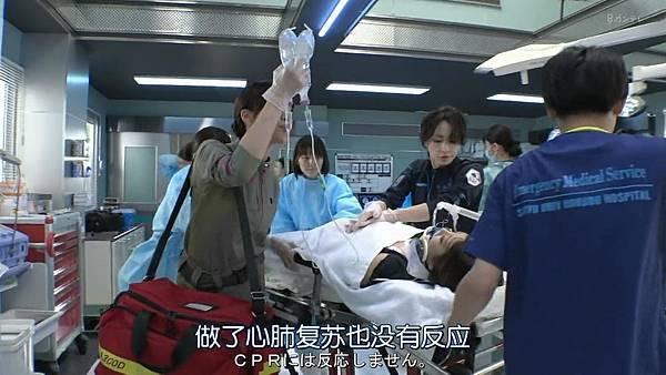 Code Blue -急救直升机-.Code.Blue.Doctor.Heli.Kinkyu.Kyumei.S03E01.Chi_Jap.HDTVrip.1280X720-ZhuixinFan_201772623288.JPG