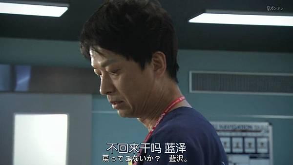 Code Blue -急救直升机-.Code.Blue.Doctor.Heli.Kinkyu.Kyumei.S03E01.Chi_Jap.HDTVrip.1280X720-ZhuixinFan_2017726233743.JPG