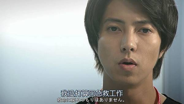 Code Blue -急救直升机-.Code.Blue.Doctor.Heli.Kinkyu.Kyumei.S03E01.Chi_Jap.HDTVrip.1280X720-ZhuixinFan_201772703040.JPG