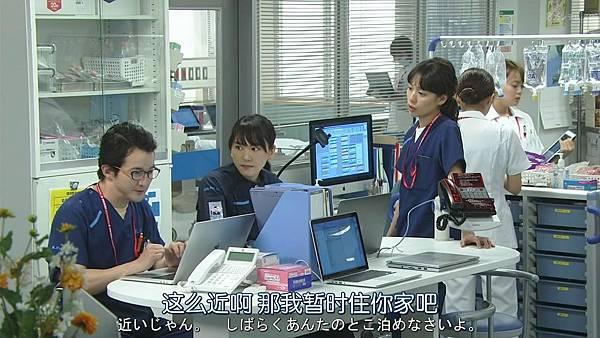 Code Blue -急救直升机-.Code.Blue.Doctor.Heli.Kinkyu.Kyumei.S03E01.Chi_Jap.HDTVrip.1280X720-ZhuixinFan_20177270478.JPG