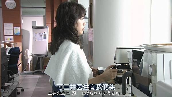 Code Blue -急救直升机-.Code.Blue.Doctor.Heli.Kinkyu.Kyumei.S03E01.Chi_Jap.HDTVrip.1280X720-ZhuixinFan_201772704249.JPG