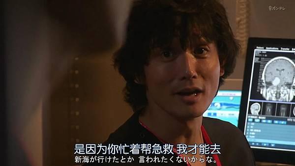 Code Blue -急救直升机-.Code.Blue.Doctor.Heli.Kinkyu.Kyumei.S03E01.Chi_Jap.HDTVrip.1280X720-ZhuixinFan_20177270452.JPG