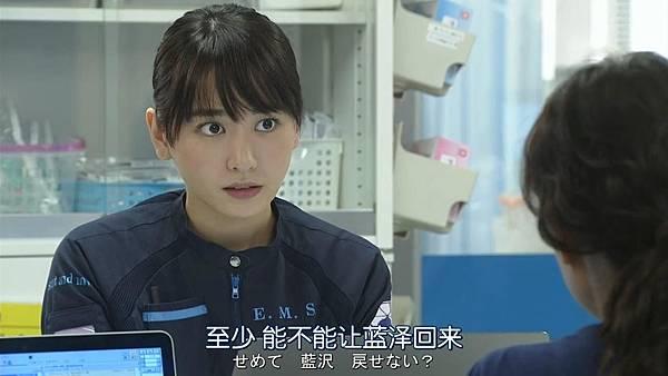 Code Blue -急救直升机-.Code.Blue.Doctor.Heli.Kinkyu.Kyumei.S03E01.Chi_Jap.HDTVrip.1280X720-ZhuixinFan_201772704744.JPG