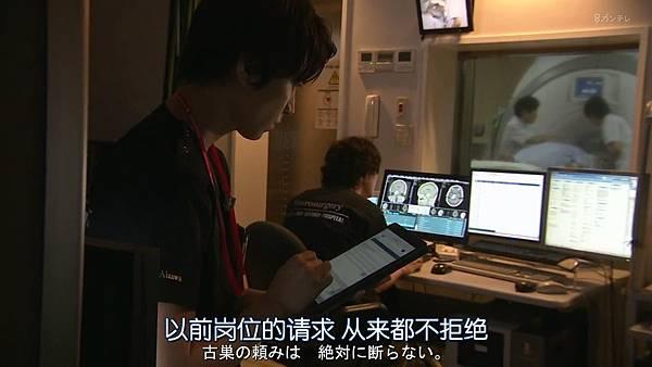 Code Blue -急救直升机-.Code.Blue.Doctor.Heli.Kinkyu.Kyumei.S03E01.Chi_Jap.HDTVrip.1280X720-ZhuixinFan_201772704435.JPG