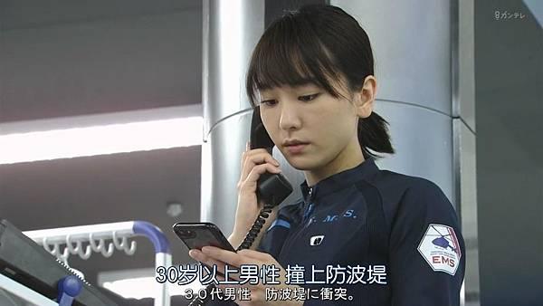 Code Blue -急救直升机-.Code.Blue.Doctor.Heli.Kinkyu.Kyumei.S03E01.Chi_Jap.HDTVrip.1280X720-ZhuixinFan_201772705057.JPG