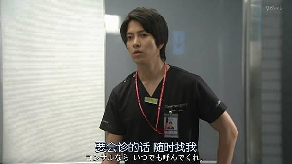 Code Blue -急救直升机-.Code.Blue.Doctor.Heli.Kinkyu.Kyumei.S03E01.Chi_Jap.HDTVrip.1280X720-ZhuixinFan_201772704940.JPG