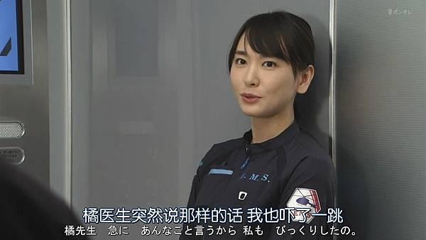 Code Blue -急救直升机-.Code.Blue.Doctor.Heli.Kinkyu.Kyumei.S03E01.Chi_Jap.HDTVrip.1280X720-ZhuixinFan_201772704910.JPG