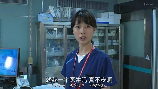 Code Blue -急救直升机-.Code.Blue.Doctor.Heli.Kinkyu.Kyumei.S03E01.Chi_Jap.HDTVrip.1280X720-ZhuixinFan_201772705115.JPG