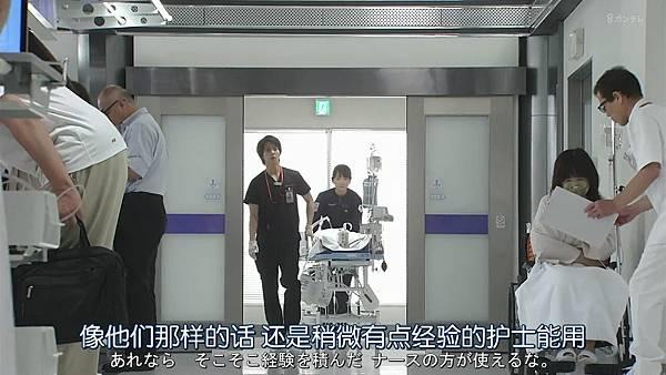 Code Blue -急救直升机-.Code.Blue.Doctor.Heli.Kinkyu.Kyumei.S03E01.Chi_Jap.HDTVrip.1280X720-ZhuixinFan_201772705833.JPG
