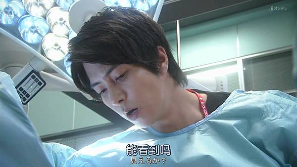 Code Blue -急救直升机-.Code.Blue.Doctor.Heli.Kinkyu.Kyumei.S03E01.Chi_Jap.HDTVrip.1280X720-ZhuixinFan_201772705620.JPG