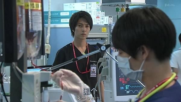 Code Blue -急救直升机-.Code.Blue.Doctor.Heli.Kinkyu.Kyumei.S03E01.Chi_Jap.HDTVrip.1280X720-ZhuixinFan_201772705451.JPG