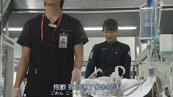 Code Blue -急救直升机-.Code.Blue.Doctor.Heli.Kinkyu.Kyumei.S03E01.Chi_Jap.HDTVrip.1280X720-ZhuixinFan_201772705915.JPG