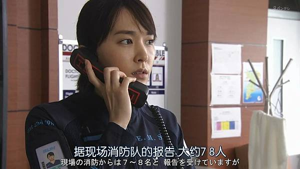 Code Blue -急救直升机-.Code.Blue.Doctor.Heli.Kinkyu.Kyumei.S03E01.Chi_Jap.HDTVrip.1280X720-ZhuixinFan_20177271350.JPG