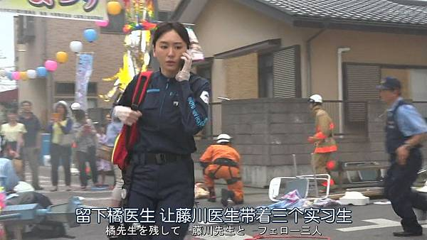 Code Blue -急救直升机-.Code.Blue.Doctor.Heli.Kinkyu.Kyumei.S03E01.Chi_Jap.HDTVrip.1280X720-ZhuixinFan_20177271749.JPG