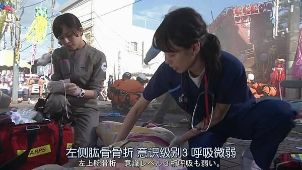Code Blue -急救直升机-.Code.Blue.Doctor.Heli.Kinkyu.Kyumei.S03E01.Chi_Jap.HDTVrip.1280X720-ZhuixinFan_20177271820.JPG