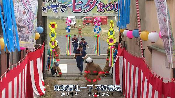 Code Blue -急救直升机-.Code.Blue.Doctor.Heli.Kinkyu.Kyumei.S03E01.Chi_Jap.HDTVrip.1280X720-ZhuixinFan_2017727192.JPG
