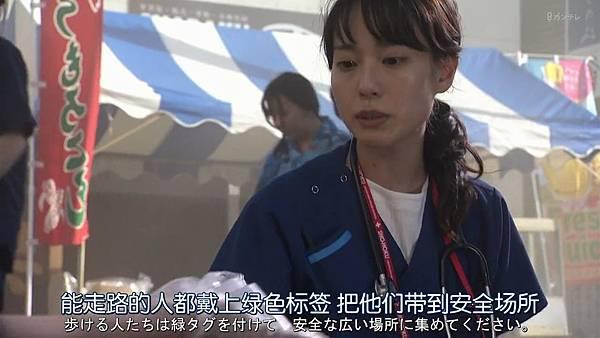 Code Blue -急救直升机-.Code.Blue.Doctor.Heli.Kinkyu.Kyumei.S03E01.Chi_Jap.HDTVrip.1280X720-ZhuixinFan_20177271843.JPG