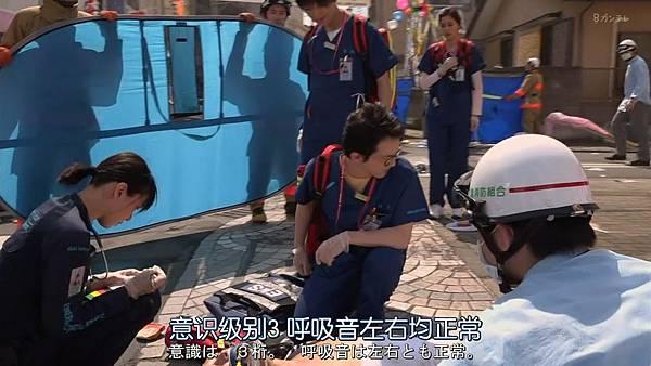 Code Blue -急救直升机-.Code.Blue.Doctor.Heli.Kinkyu.Kyumei.S03E01.Chi_Jap.HDTVrip.1280X720-ZhuixinFan_20177271100.JPG