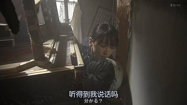 Code Blue -急救直升机-.Code.Blue.Doctor.Heli.Kinkyu.Kyumei.S03E01.Chi_Jap.HDTVrip.1280X720-ZhuixinFan_201772711649.JPG