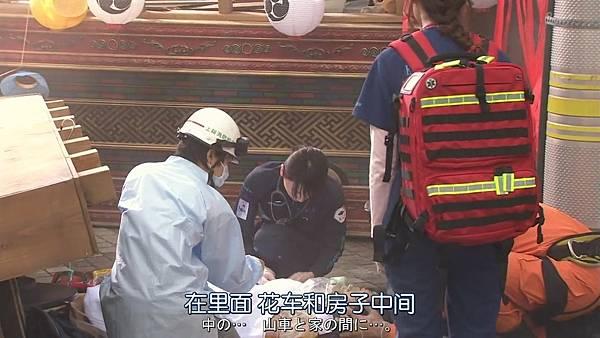 Code Blue -急救直升机-.Code.Blue.Doctor.Heli.Kinkyu.Kyumei.S03E01.Chi_Jap.HDTVrip.1280X720-ZhuixinFan_201772711425.JPG