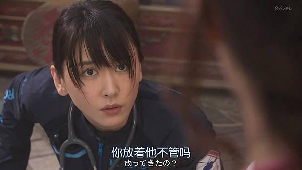 Code Blue -急救直升机-.Code.Blue.Doctor.Heli.Kinkyu.Kyumei.S03E01.Chi_Jap.HDTVrip.1280X720-ZhuixinFan_201772711526.JPG
