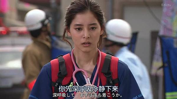 Code Blue -急救直升机-.Code.Blue.Doctor.Heli.Kinkyu.Kyumei.S03E01.Chi_Jap.HDTVrip.1280X720-ZhuixinFan_201772711122.JPG