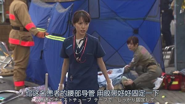 Code Blue -急救直升机-.Code.Blue.Doctor.Heli.Kinkyu.Kyumei.S03E01.Chi_Jap.HDTVrip.1280X720-ZhuixinFan_201772711841.JPG