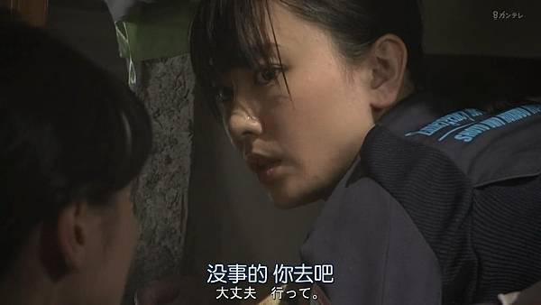 Code Blue -急救直升机-.Code.Blue.Doctor.Heli.Kinkyu.Kyumei.S03E01.Chi_Jap.HDTVrip.1280X720-ZhuixinFan_201772712150.JPG