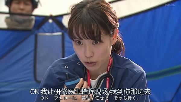 Code Blue -急救直升机-.Code.Blue.Doctor.Heli.Kinkyu.Kyumei.S03E01.Chi_Jap.HDTVrip.1280X720-ZhuixinFan_201772711743.JPG