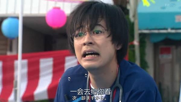 Code Blue -急救直升机-.Code.Blue.Doctor.Heli.Kinkyu.Kyumei.S03E01.Chi_Jap.HDTVrip.1280X720-ZhuixinFan_201772712029.JPG