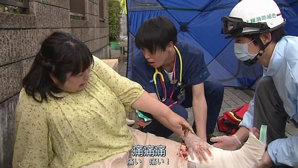 Code Blue -急救直升机-.Code.Blue.Doctor.Heli.Kinkyu.Kyumei.S03E01.Chi_Jap.HDTVrip.1280X720-ZhuixinFan_201772711817.JPG
