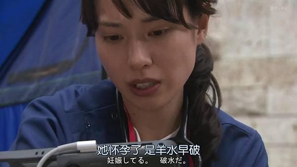 Code Blue -急救直升机-.Code.Blue.Doctor.Heli.Kinkyu.Kyumei.S03E01.Chi_Jap.HDTVrip.1280X720-ZhuixinFan_201772712222.JPG