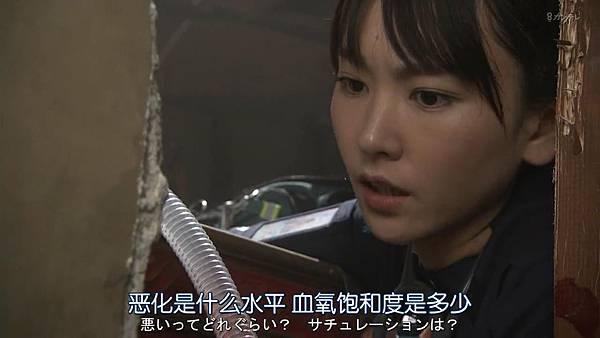 Code Blue -急救直升机-.Code.Blue.Doctor.Heli.Kinkyu.Kyumei.S03E01.Chi_Jap.HDTVrip.1280X720-ZhuixinFan_201772712310.JPG