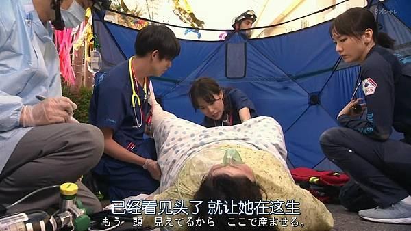 Code Blue -急救直升机-.Code.Blue.Doctor.Heli.Kinkyu.Kyumei.S03E01.Chi_Jap.HDTVrip.1280X720-ZhuixinFan_201772713354.JPG