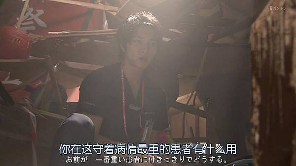 Code Blue -急救直升机-.Code.Blue.Doctor.Heli.Kinkyu.Kyumei.S03E01.Chi_Jap.HDTVrip.1280X720-ZhuixinFan_201772712954.JPG