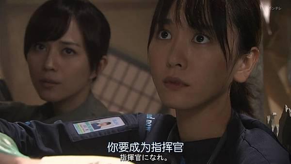 Code Blue -急救直升机-.Code.Blue.Doctor.Heli.Kinkyu.Kyumei.S03E01.Chi_Jap.HDTVrip.1280X720-ZhuixinFan_201772713218.JPG