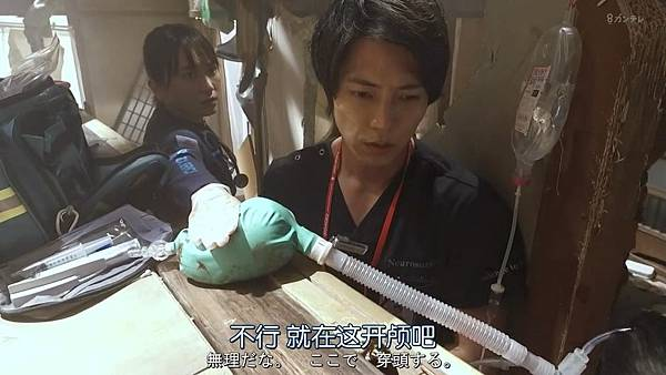 Code Blue -急救直升机-.Code.Blue.Doctor.Heli.Kinkyu.Kyumei.S03E01.Chi_Jap.HDTVrip.1280X720-ZhuixinFan_201772712911.JPG