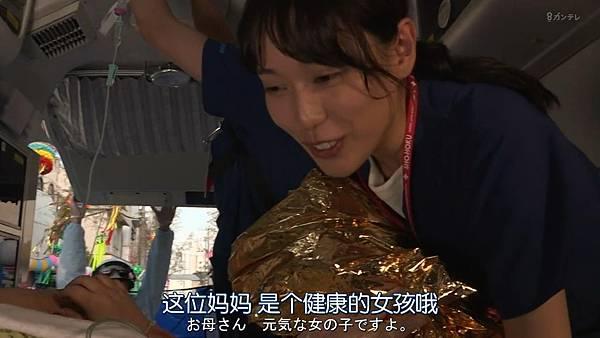 Code Blue -急救直升机-.Code.Blue.Doctor.Heli.Kinkyu.Kyumei.S03E01.Chi_Jap.HDTVrip.1280X720-ZhuixinFan_20177271364.JPG