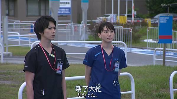 Code Blue -急救直升机-.Code.Blue.Doctor.Heli.Kinkyu.Kyumei.S03E01.Chi_Jap.HDTVrip.1280X720-ZhuixinFan_201772714924.JPG