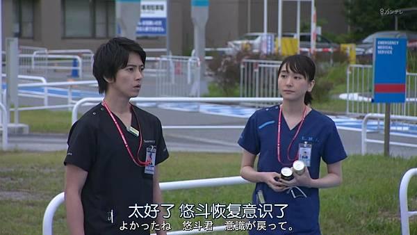 Code Blue -急救直升机-.Code.Blue.Doctor.Heli.Kinkyu.Kyumei.S03E01.Chi_Jap.HDTVrip.1280X720-ZhuixinFan_201772714843.JPG