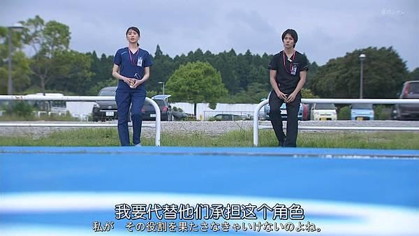 Code Blue -急救直升机-.Code.Blue.Doctor.Heli.Kinkyu.Kyumei.S03E01.Chi_Jap.HDTVrip.1280X720-ZhuixinFan_201772715018.JPG
