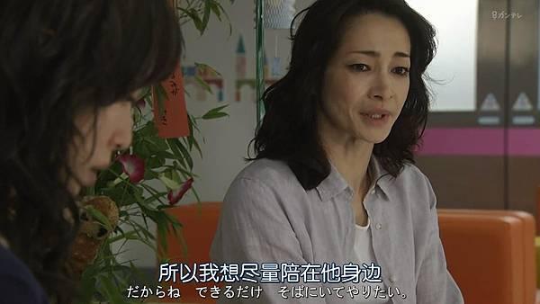 Code Blue -急救直升机-.Code.Blue.Doctor.Heli.Kinkyu.Kyumei.S03E01.Chi_Jap.HDTVrip.1280X720-ZhuixinFan_201772714636.JPG
