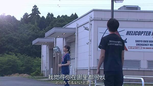 Code Blue -急救直升机-.Code.Blue.Doctor.Heli.Kinkyu.Kyumei.S03E01.Chi_Jap.HDTVrip.1280X720-ZhuixinFan_201772715343.JPG